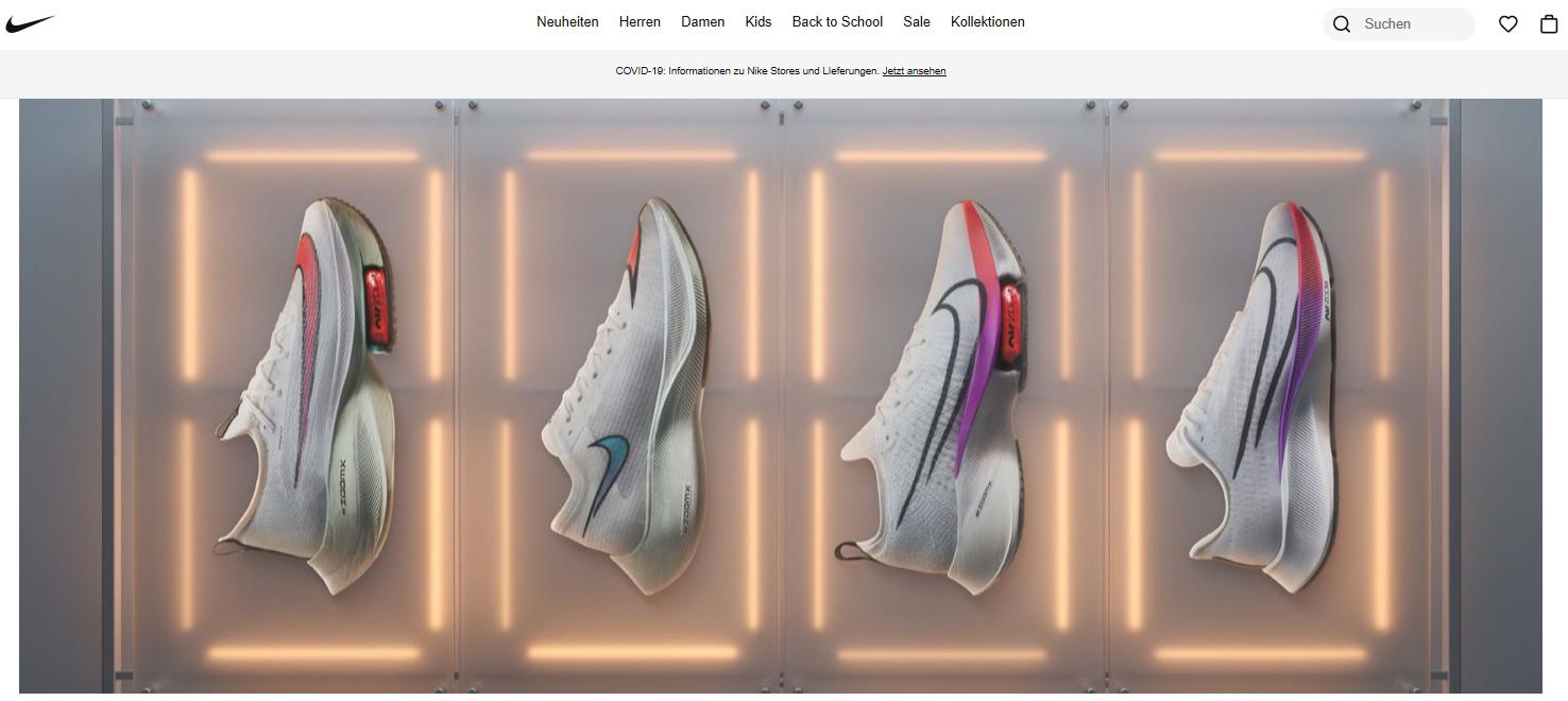 Die Startseite von Nike