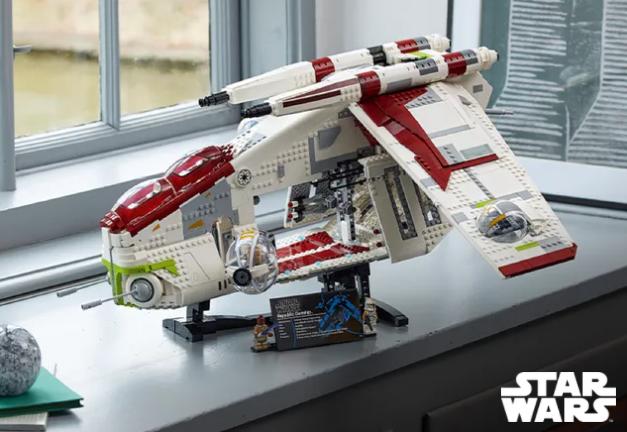 Nutze einen Lego Gutschein und spare.